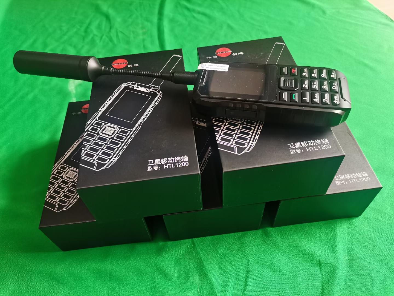 HTL1200单模卫星电话产品规格书