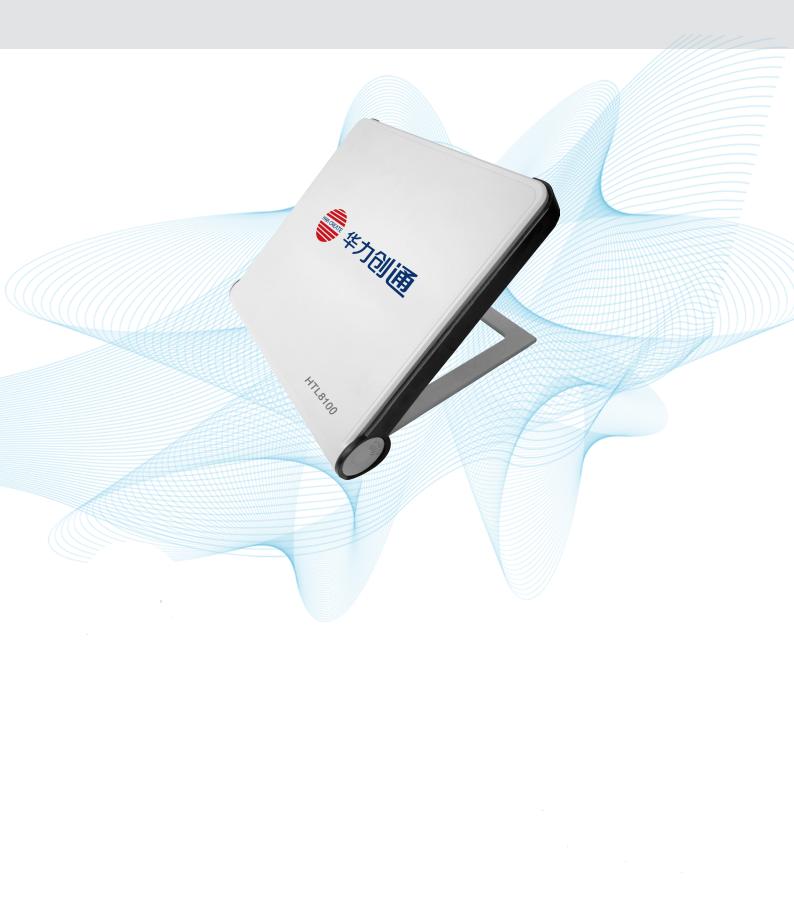 天通宽带便携终端HTL 8100
