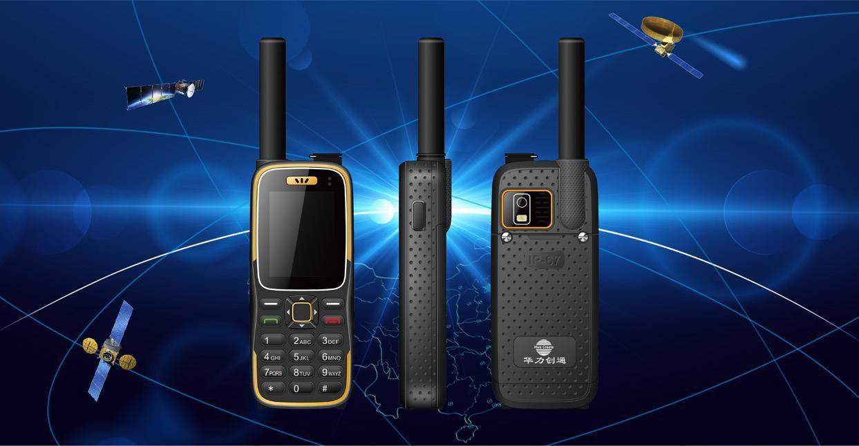 天通一号卫星电话TDH1100