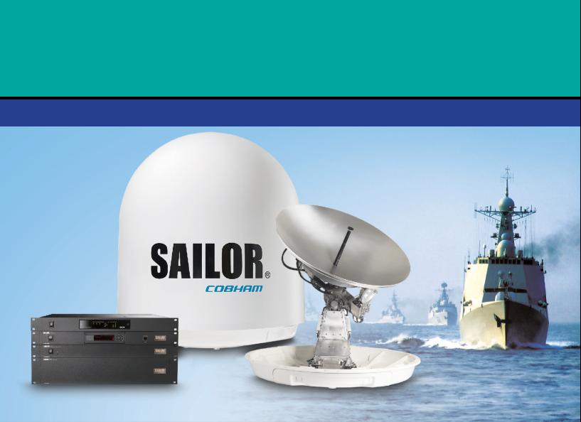 海事卫星五代星大宽带应急产品