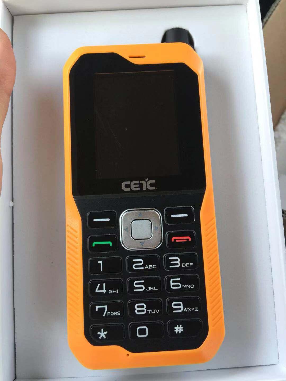 功能型单模天通卫星电话TDSC120