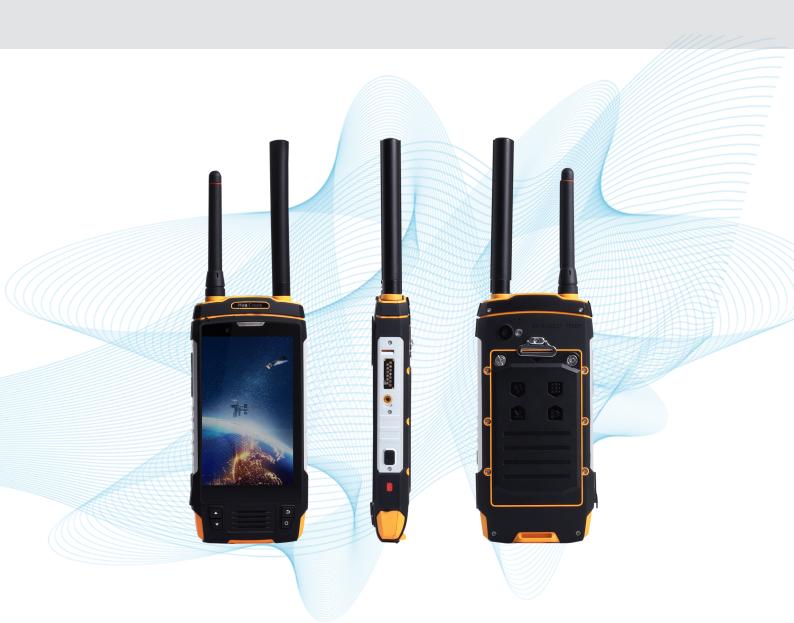 手持船用天通卫星电话HTL 2300